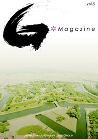 groovy on grails tutorial pdf