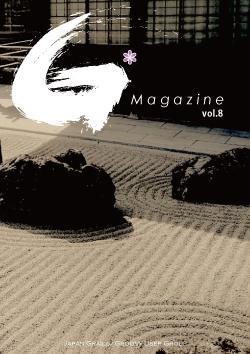 http://grails.jp/g_mag_jp/images/gmagjp_8.png